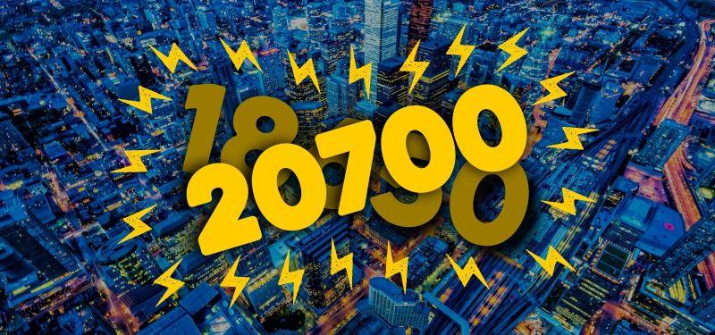 аккумуляторы 20700 и 18650