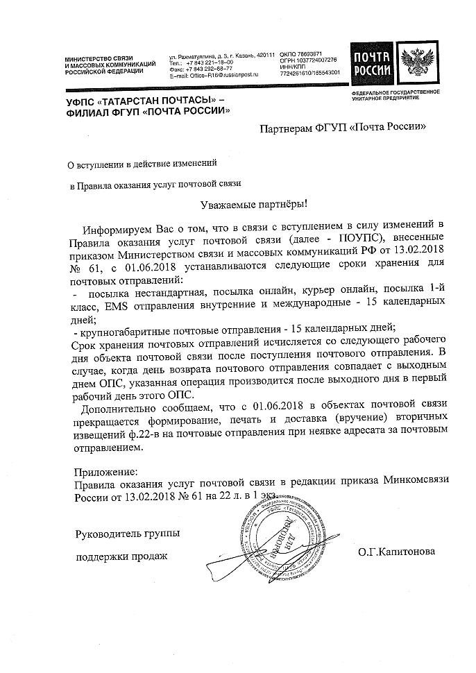 Семена  бот телеграм Улан-Удэ тотали спайс 4 сезон 27 серия