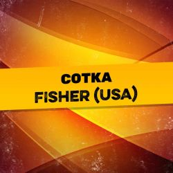 Сотка Fisher USA