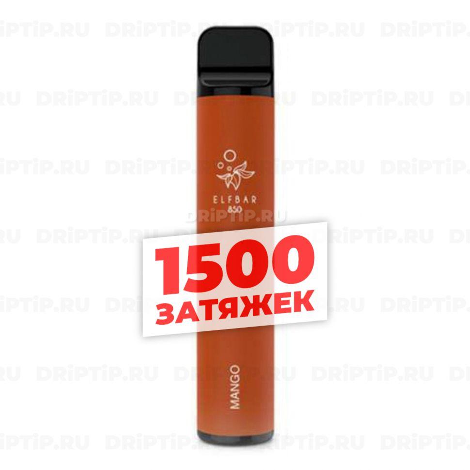 Одноразовая электронная сигарета elf bar 850 мешки табака для сигарет купить