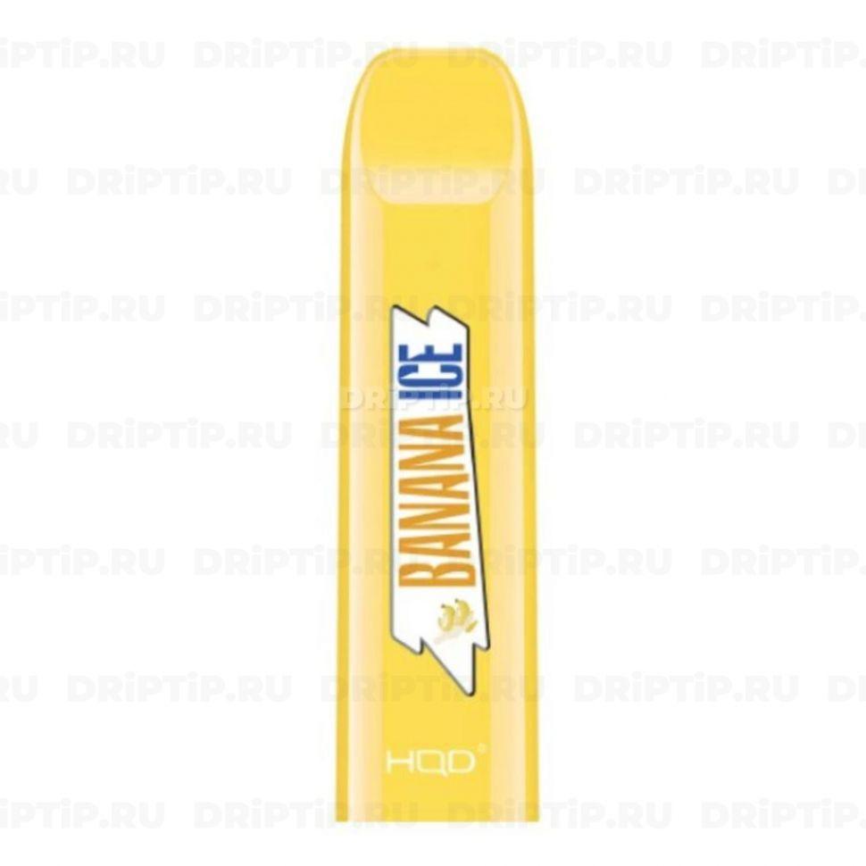 Одноразовая электронная сигарета банан код оквэд розничная торговля табачными изделиями в специализированных магазинах