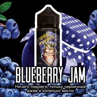 Frankly Monkey Black Edition - Blueberry Jam 3mg 120ml