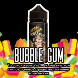 Frankly Monkey Black Edition - Bubble Gum 3mg 120ml
