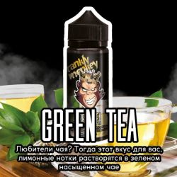 Frankly Monkey Black Edition - Green Tea 3mg 120ml