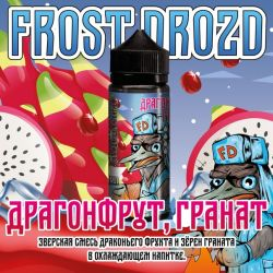 FROST DROZD драгонфрукт-гранат 3mg 120ml