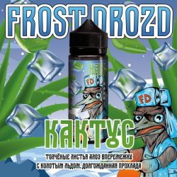 FROST DROZD кактус 3mg 120ml