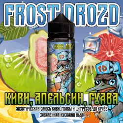 FROST DROZD киви-апельсин-гуава 3mg 120ml