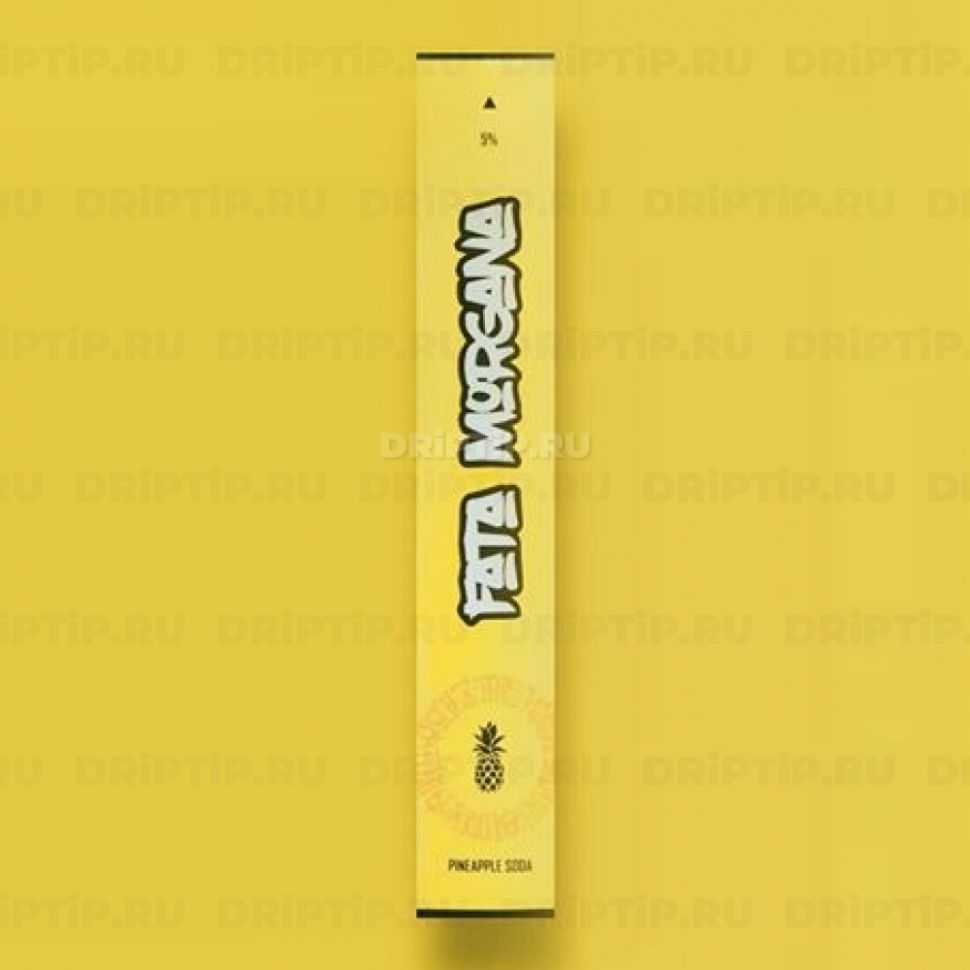 fata morgana одноразовые сигареты купить