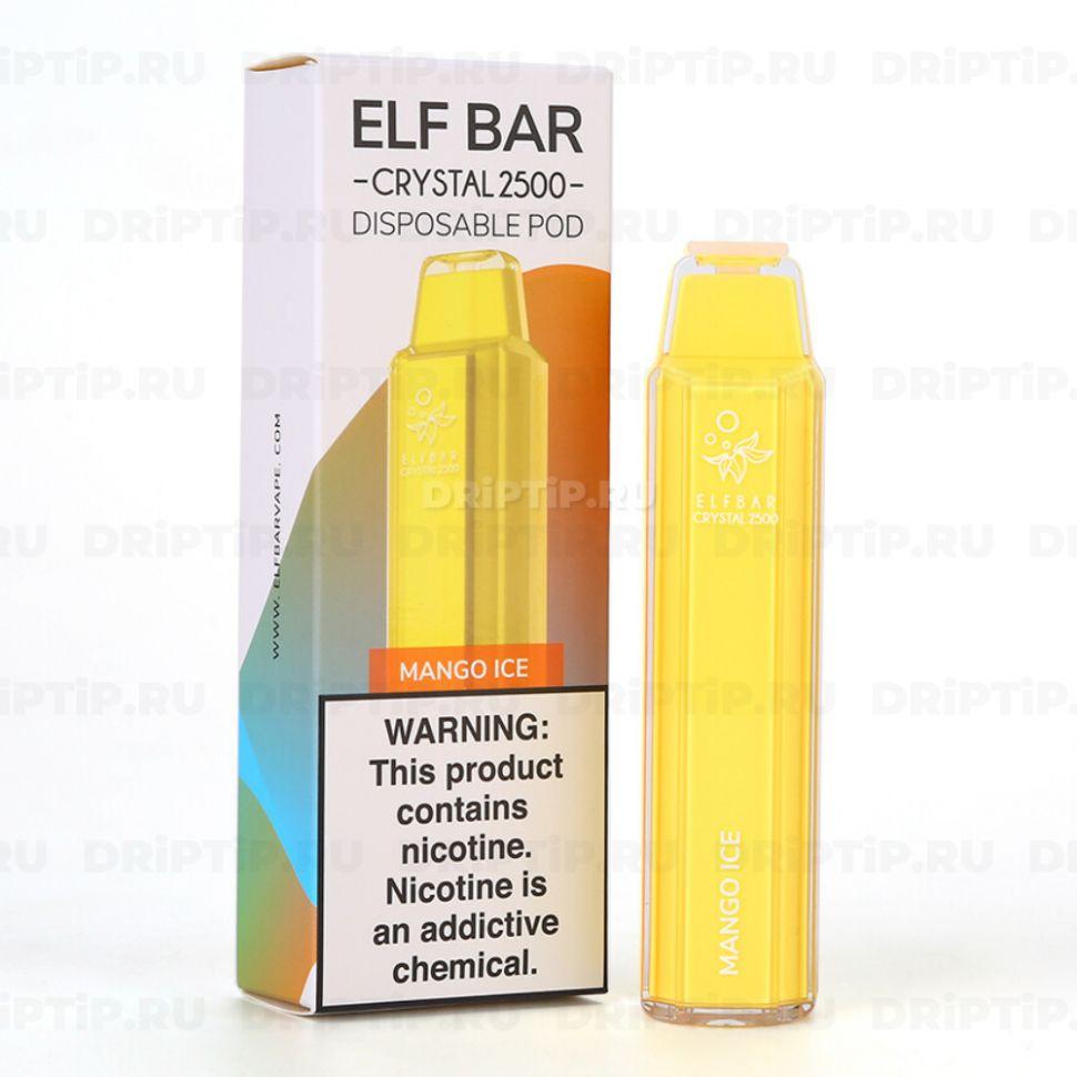 Mango ice одноразовая электронная сигарета must have табак оптом купить